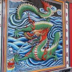 Artwork at chinese temple in Kuching